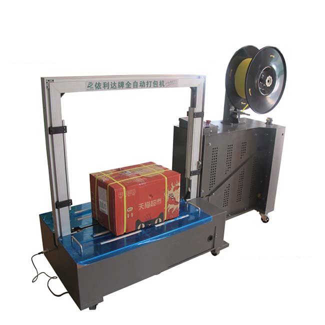 香洲自动打包机厂家价格多少钱一台