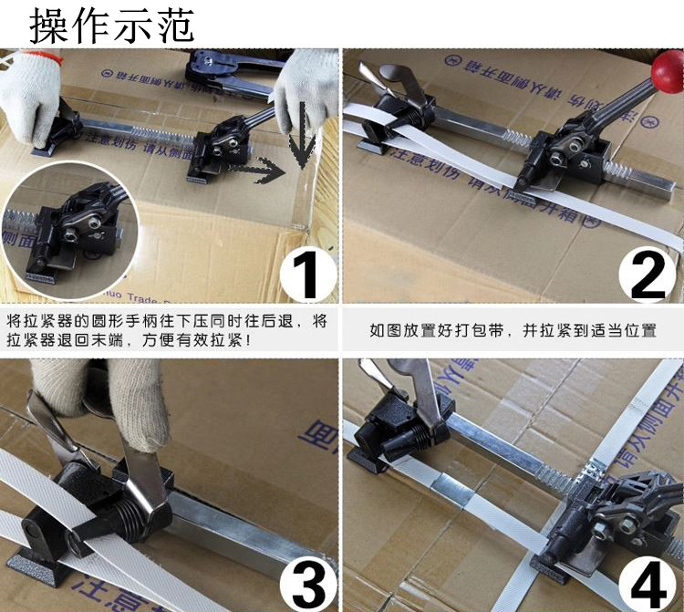 中山钢带打包机中山手动打包机销售中山免扣式钢带捆扎机