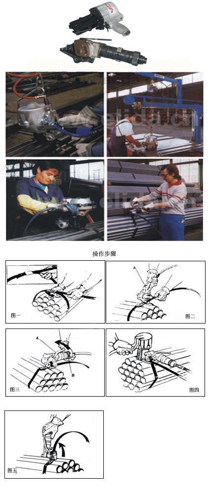 茂名气动钢带打捆机直销茂名手动打包机销售茂名免扣式钢带捆扎机