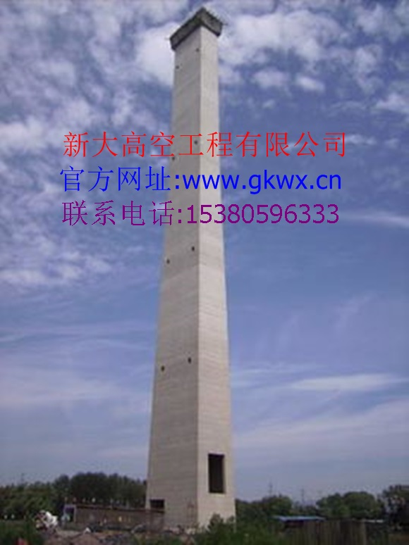 永川40m砖烟囱新建施工