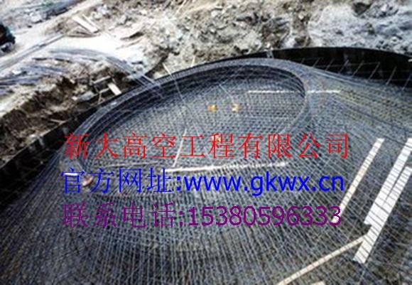 宁夏专业烟气在线监测用施工公司