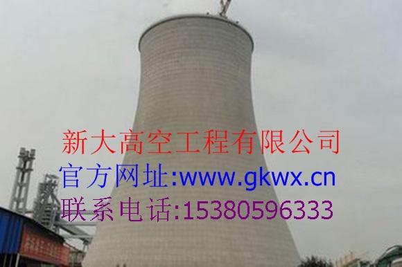 绵阳专业双曲线冷却塔玻璃防腐公司