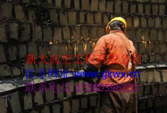 海西烟囱维修加固施工