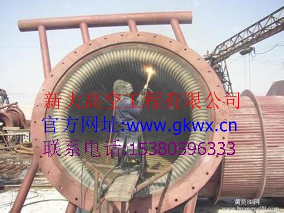金华烟囱内壁防腐工程施工公司