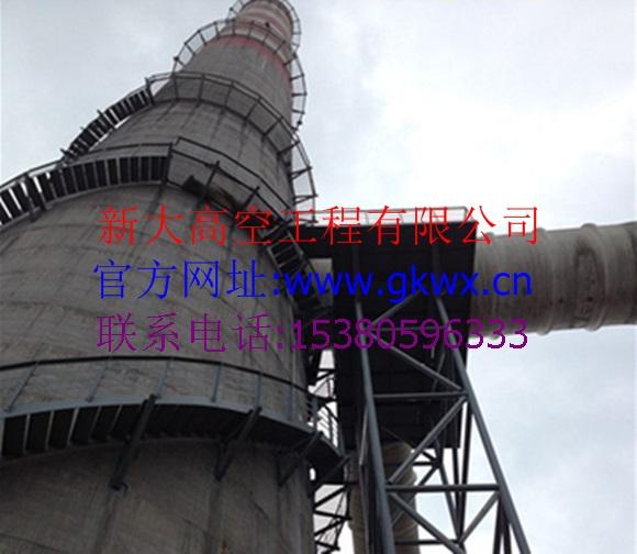 东莞专业脱硫烟囱防腐工程公司