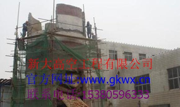 恩施桥梁拆除专业施工厂家地址
