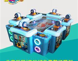 儿童投币6人小钓鱼游戏机