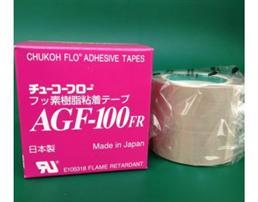 AGF-100FR