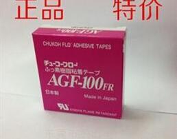 日本中兴化成胶带