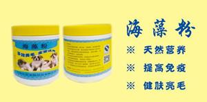 尔诺海藻粉300克/盒