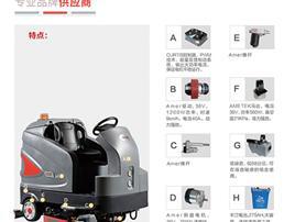 重庆三大洗地机机型分享