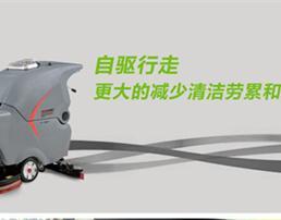 重庆全自动洗地车应用广泛