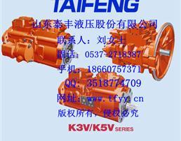 川崎原厂液压泵K3V、K5V系列泵