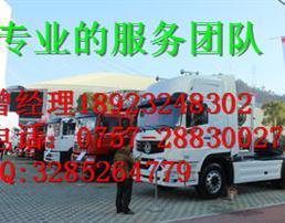 乐从直达北京通州区物流公司