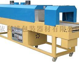 调节范围广中山封切热收缩包装机选择依利达ELIDA