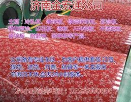 枣庄印花板多少钱一吨