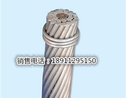 LJ铝绞线生产厂家电话