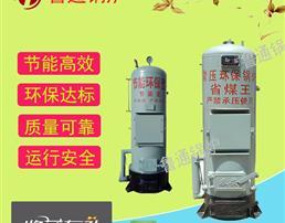环保无烟燃煤热水锅炉