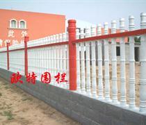 敦煌水泥围栏水泥栏杆,敦煌水泥围栏水泥栏杆致电