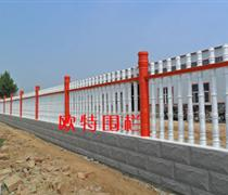 甘南州水泥围栏水泥栏杆,甘南州水泥围栏水泥栏杆出售