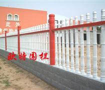 石家庄水泥围栏水泥栏杆专售