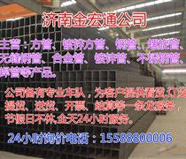 九江镀锌方管价格表