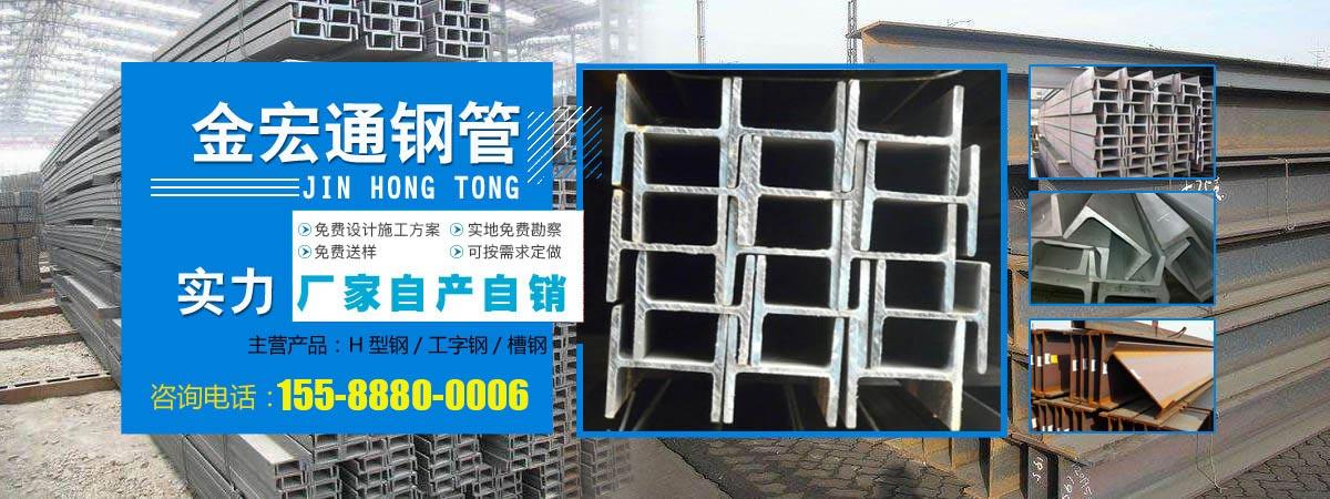 用途    角钢可按结构的不同需要组成