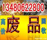 深圳市龙岗区恒达兴再生资源回收站