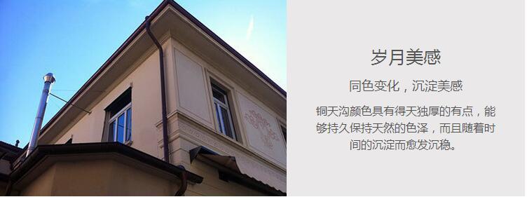 5英寸半圆h型屋檐系统v半圆造价.别墅套别墅平方一多少钱一图片