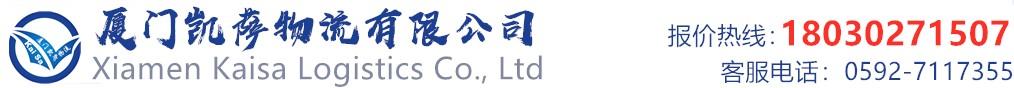 蚌埠�W妮��物流有限公司