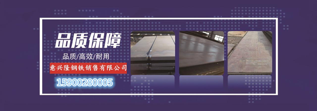 耐候钢板生产厂家