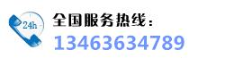 西宁铜套制品有限公司