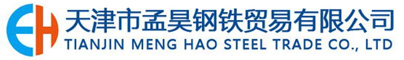 蚌埠孟昊钢铁贸易有限公司