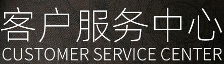 北京京时钟表有限公司