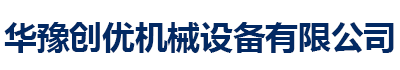 西藏创优机械设备有限公司