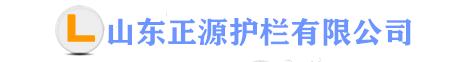 莆田正源金属材料有限公司