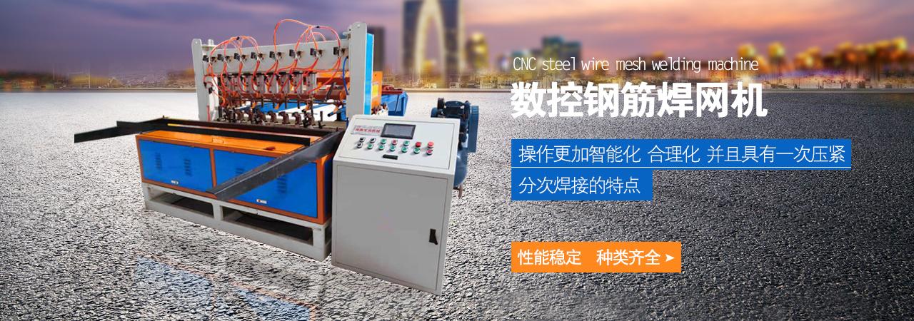 锦州宝润机械有限公司