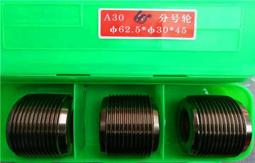 江西镦粗32钢筋用多大的滚丝轮新价格