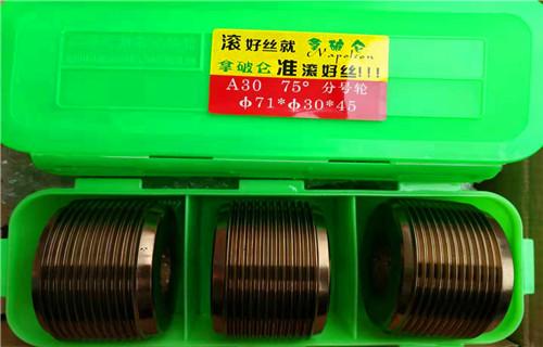 锦州市12-14直螺纹专用钢筋滚丝机厂家直销