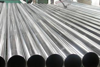 庆阳40cr钢管厂家