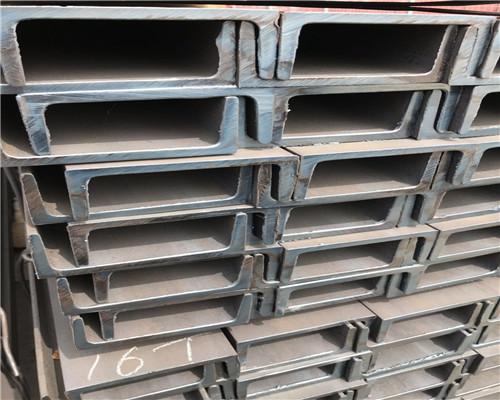 马鞍山Q345D槽钢厂家