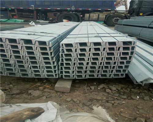 黑龙江Q345D槽钢价格表