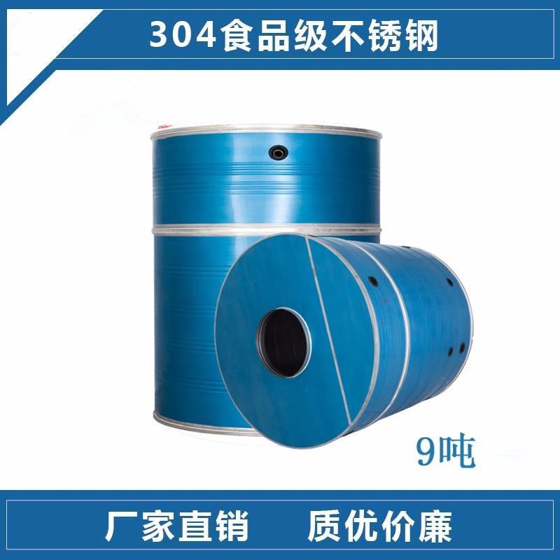 太原辉煌不锈钢水箱价格保温水箱厂家质优价廉经久耐用