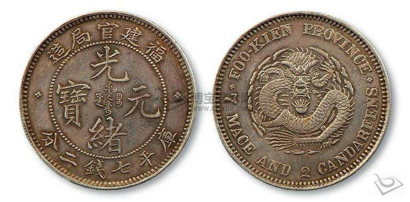 眉山哪里可以高价出手没交易古董钱币