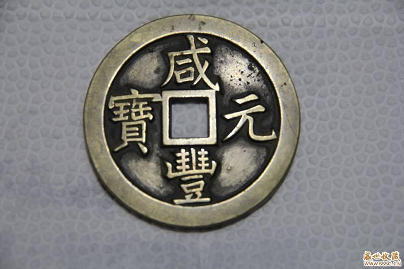 泸州哪里可以高价出手没交易古董钱币