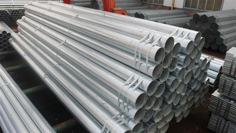 1.2寸镀锌钢管常州价格