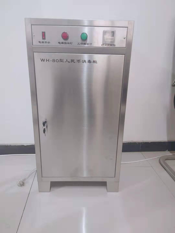 张家界档案柜消毒领先科技_功能独特
