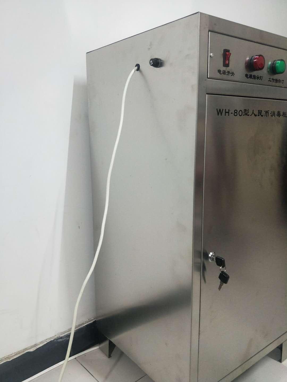 德阳资料消毒柜360度全方位周到的服务