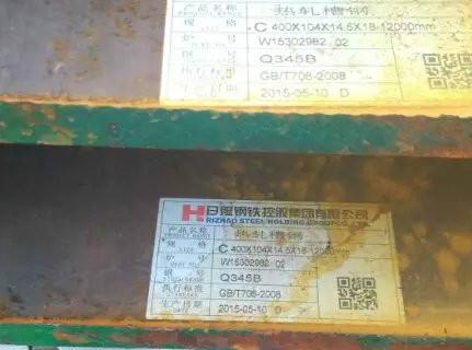 德阳q235bH型钢生产厂家