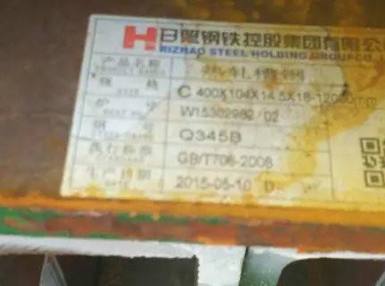 厂家:沧州热镀锌花纹钢板(高锌层)试验报告